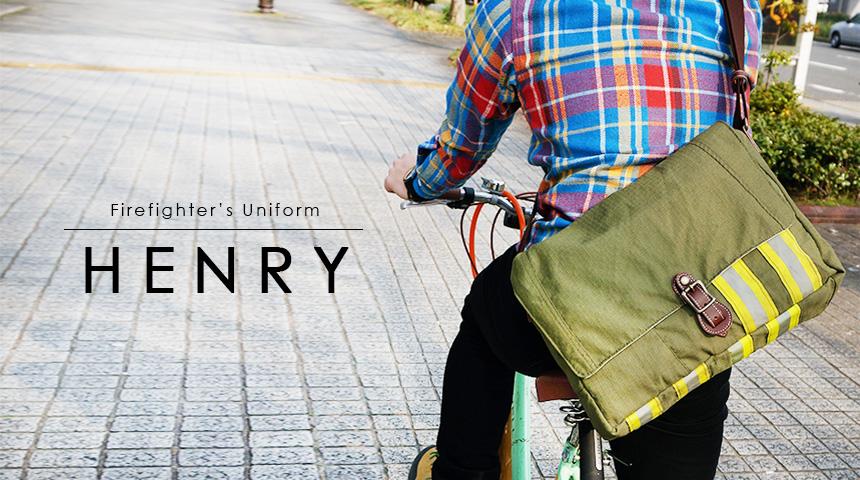 henry new sliding