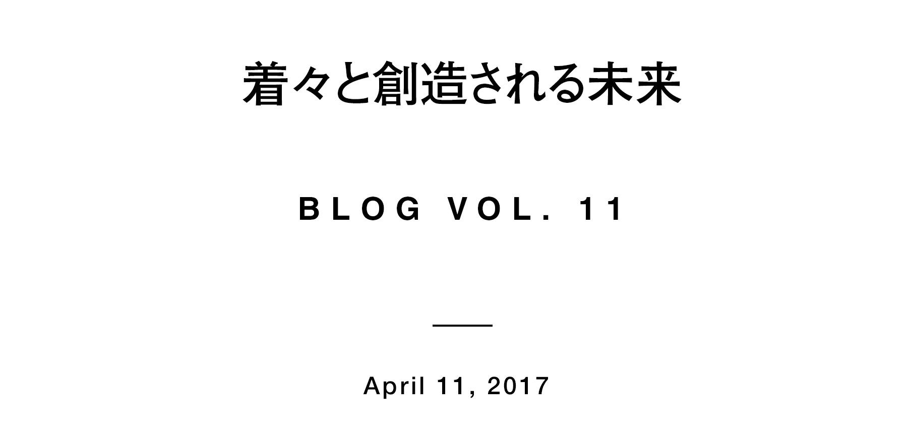 blog-vol-11