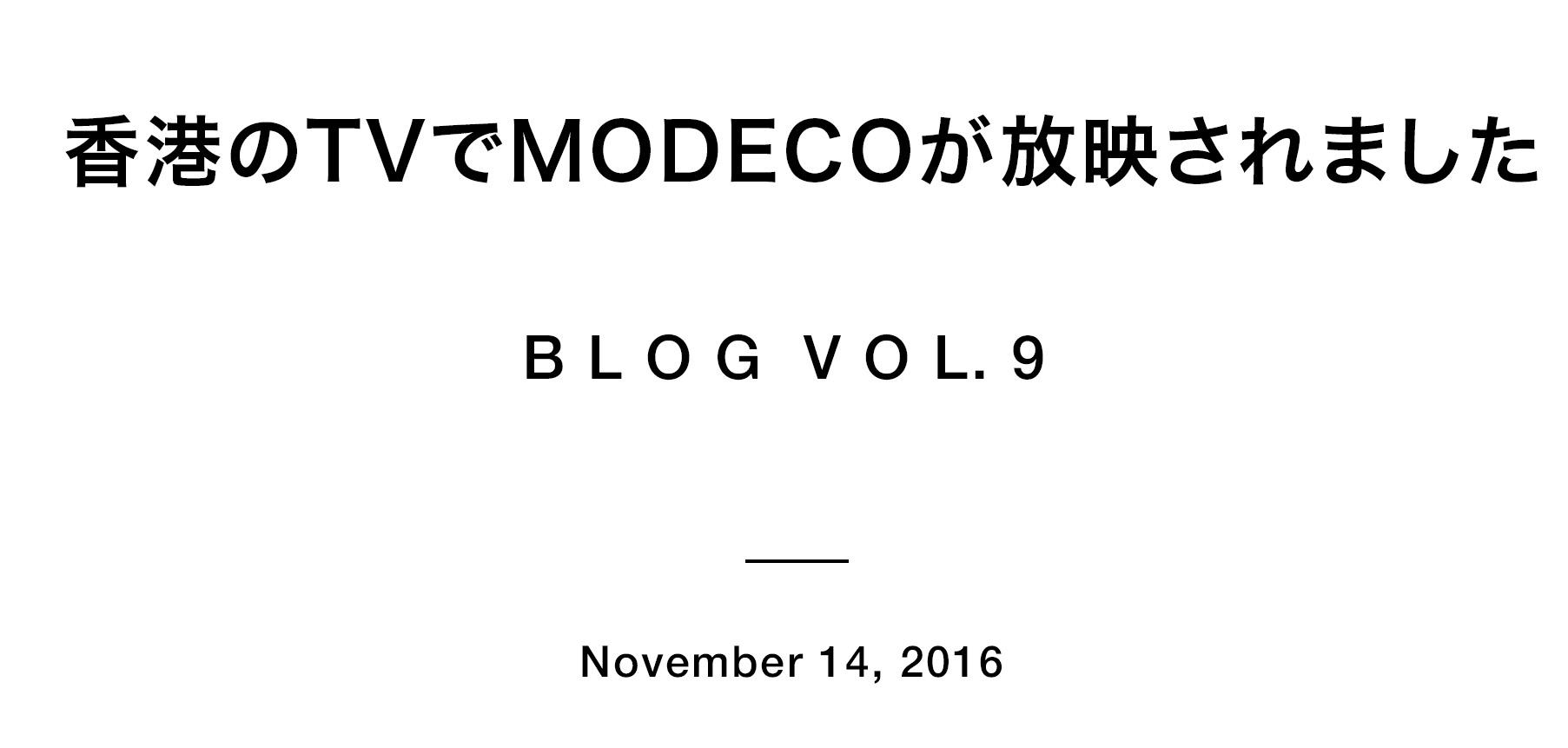 blog-vol-9